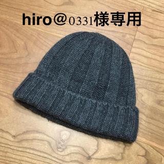 BEAMS - ニット帽 BEAMS カシミヤ100% 日本製