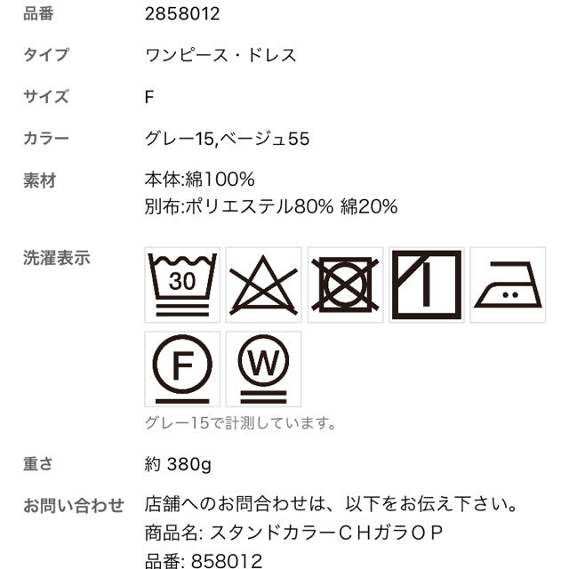 STUDIO CLIP(スタディオクリップ)のスタジオクリップ マキシワンピース レディースのワンピース(ロングワンピース/マキシワンピース)の商品写真