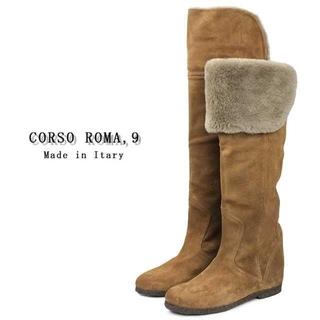 イエナ(IENA)の★CORSO ROMA 9★ヌバック 2wayニーハイロングブーツ 37 美品(ブーツ)