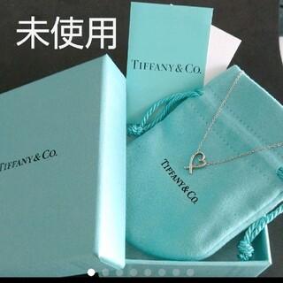 Tiffany & Co. - 美品*未使用*ティファニーネックレス☆保存袋と保存箱付き!