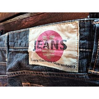 エンジーンズ(YENJEANS)のエンジーンズ♪デザインジーンズ♪ウエスト約70cm♪1979B(デニム/ジーンズ)