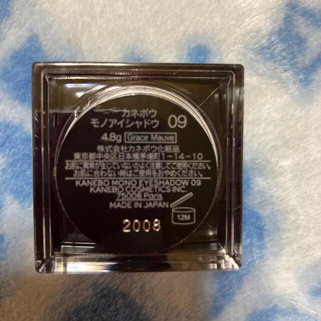 Kanebo(カネボウ)のKANEBO モノアイシャドウ 09 グレースモーヴ gracemauve コスメ/美容のベースメイク/化粧品(アイシャドウ)の商品写真