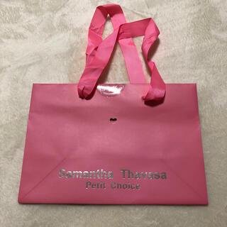 サマンサタバサ(Samantha Thavasa)のSamantha Thavasa ショップ袋(ショップ袋)