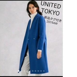 STUDIOUS - 新品タグ付き★UNITED TOKYO★Vネックノーカラーコート メルトン