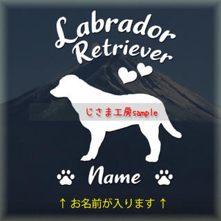 ラブラドールレトリバーのかわいいアルファベット‼︎白色ステッカー‼︎(しおり/ステッカー)