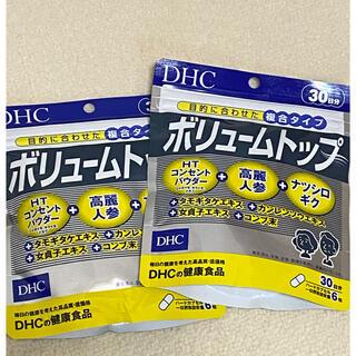 DHC - DHC ボリュームトップ 2袋