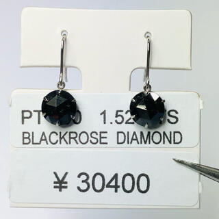 DE-11295 PT900 フックピアス ブラックダイヤモンド AANI アニ