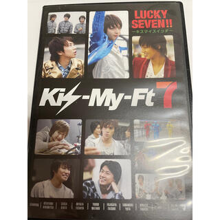 ジャニーズ(Johnny's)のKis-My-Ft2 Kis-My-Ft7 DVD(アイドルグッズ)