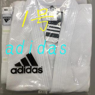 アディダス(adidas)の柔道着 1号 アディダス (相撲/武道)