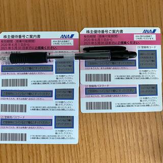 エーエヌエー(ゼンニッポンクウユ)(ANA(全日本空輸))のANA 株主優待券 5枚セット(航空券)