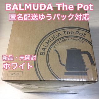 BALMUDA - BALMUDA The Pot White