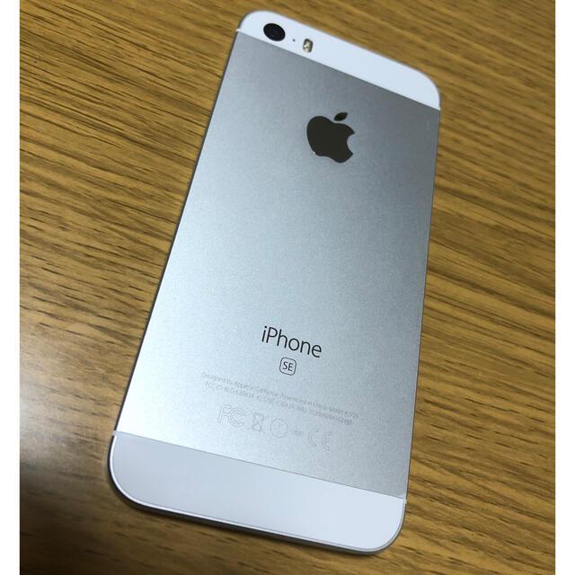 iPhone(アイフォーン)のiPhone SE 32GB simフリー 美品 完動品 スマホ/家電/カメラのスマートフォン/携帯電話(スマートフォン本体)の商品写真