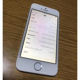 iPhone - iPhone SE 32GB simフリー 美品 完動品
