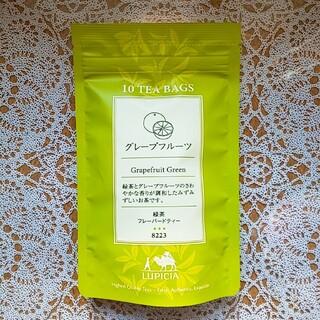 LUPICIA - ルピシア グループフルーツ 緑茶 ティーバッグ LUPICIA