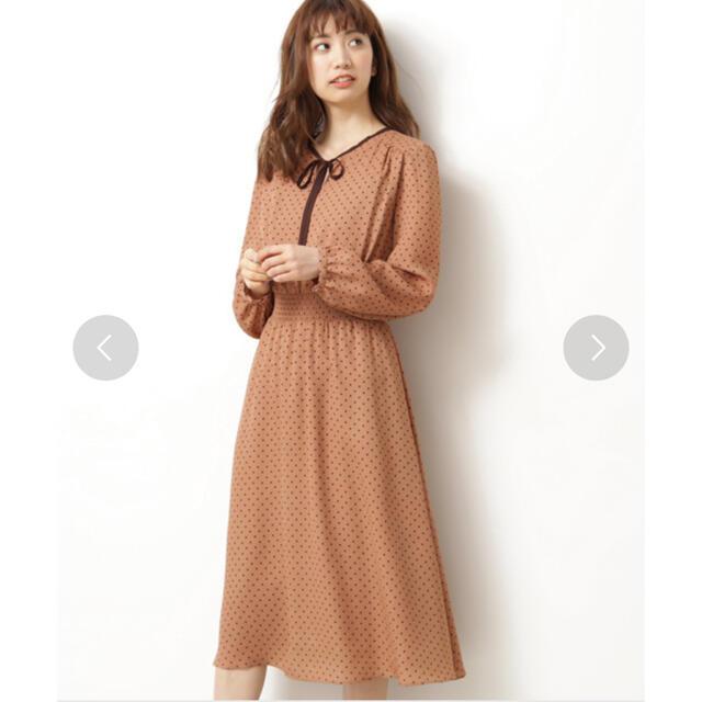 PROPORTION BODY DRESSING(プロポーションボディドレッシング)のプロポーションボディドレッシング ワンピース❇︎ レディースのワンピース(ロングワンピース/マキシワンピース)の商品写真