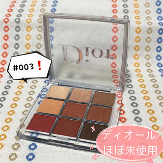 クリスチャンディオール(Christian Dior)のディオール バックステージ アイパレット 003 ほぼ未使用(アイシャドウ)