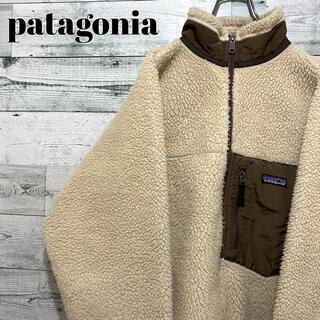 patagonia - 【超人気】パタゴニア☆レトロX ロゴタグ ブラウン ボアフリース