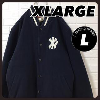 XLARGE - エクストララージ ウール スタジャン ネイビー 裏地 キルティング L