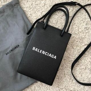 Balenciaga - BALENCIAGA ショッピング フォンホルダーバッグ