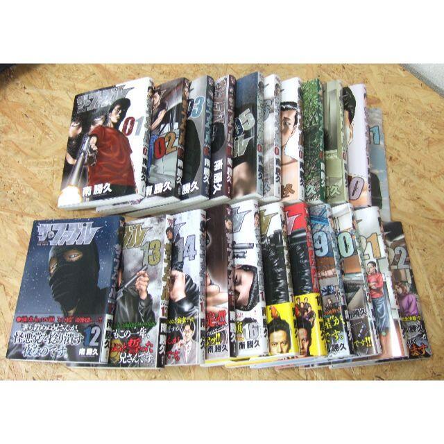ザ・ファブル 1~22巻 全巻セット エンタメ/ホビーの漫画(全巻セット)の商品写真