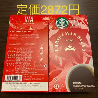 【2点セット】スターバックス クリスマスブレンド インスタントコーヒー