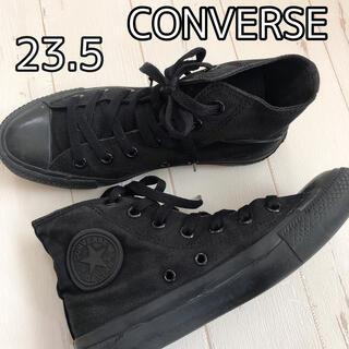 CONVERSE - コンバース ハイカット スニーカー 23.5cm CONVERSE