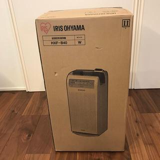 アイリスオーヤマ(アイリスオーヤマ)のアイリスオーヤマ 加湿空気清浄機 18畳用 hxf-b40(加湿器/除湿機)