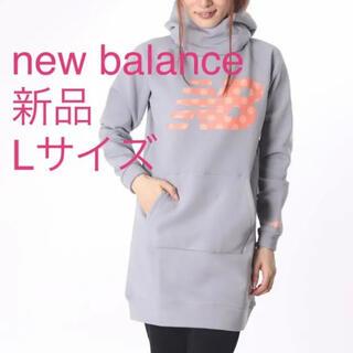 ニューバランス(New Balance)のL[New Balance]ニューバランス ルーズスウェットパーカー(パーカー)