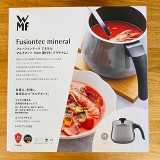 ヴェーエムエフ(WMF)の新品☆WMF ヴェーエムエフ マルチポット プラチナム グレー(鍋/フライパン)