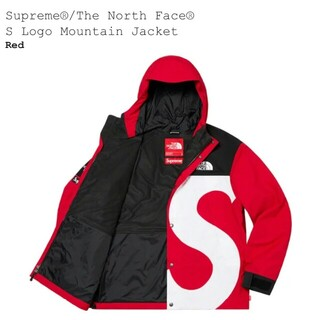 Supreme S Logo Mountain Jacket Mサイズ