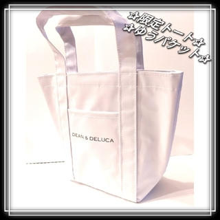 DEAN & DELUCA - 完売 新品 DEAN&DELUCA 限定 マーケット トートバッグ ホワイト S