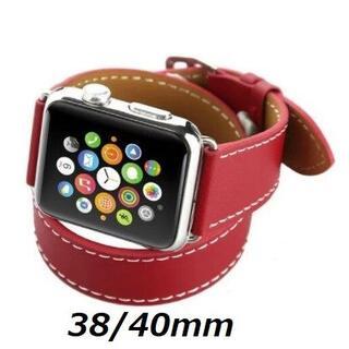 [新品] Apple watchベルト バンド 二重 38/40mm用 赤