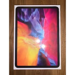 Apple - 【新品未使用未開封】iPad Pro11インチ MY232J/A 128GB