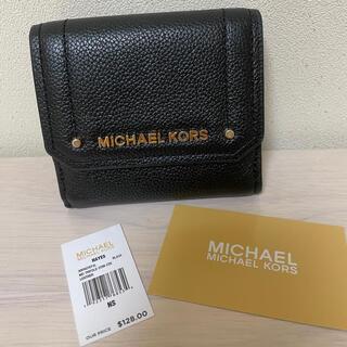 Michael Kors - 美品♡二つ折りウォレット