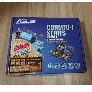エイスース(ASUS)のC8HM70-I/HDMI  メモリ1枚付(PCパーツ)