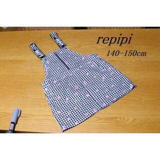 レピピアルマリオ(repipi armario)の【FU69】repipi レピピ サロペット スカート XS 140-150cm(スカート)