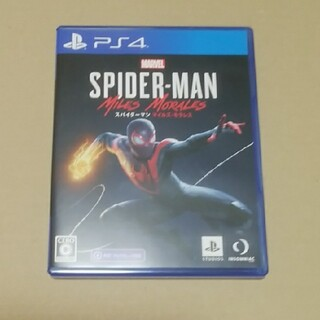 PlayStation4 - Marvel's Spider-Man: Miles Morales PS4