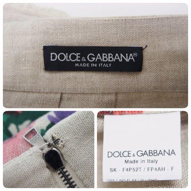 DOLCE&GABBANA(ドルチェアンドガッバーナ)の12/15迄sale💖🔶DOLCE&GABBANA🔶スカート  レディースのスカート(ひざ丈スカート)の商品写真