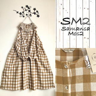 SM2 - 新品SM2ボリューム袖ワンピース*08mabニコアンドstudio clip