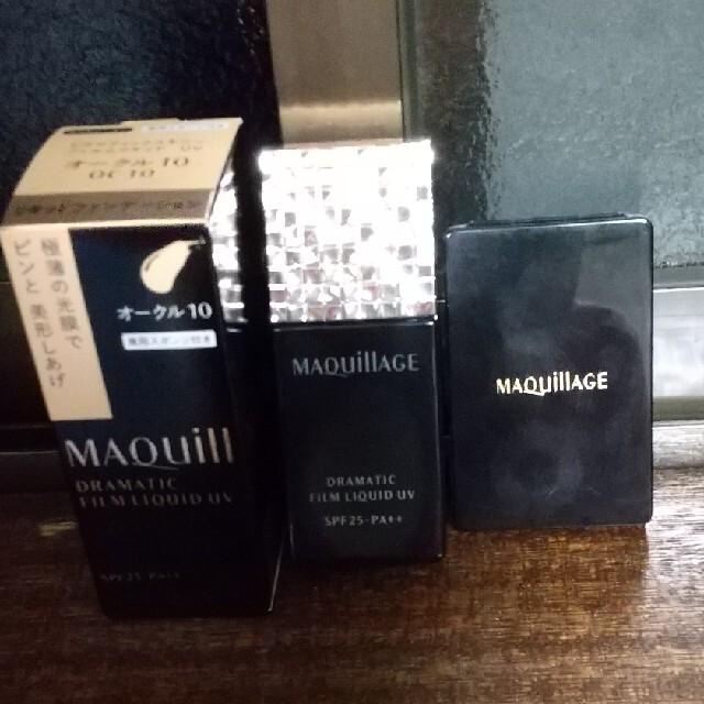 MAQuillAGE(マキアージュ)のマキアージュ ドラマティックスキニーフィルムリキッドファンデーション OC10 コスメ/美容のベースメイク/化粧品(ファンデーション)の商品写真