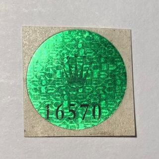 ロレックス(ROLEX)の社外品補修用 Ref.16570 ホログラムシール(その他)