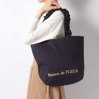 メゾンドフルール(Maison de FLEUR)のMaison de FLEUR 帆布フリルハンドルトートMバッグ(トートバッグ)