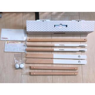 BorneLund - hoppl ベビージム ホワイト 木製おもちゃ 知育 ホップル