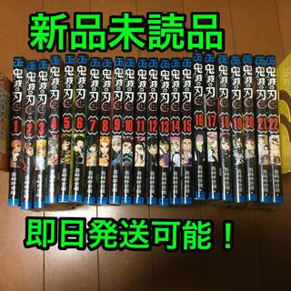 集英社 - 鬼滅の刃 コミック 全巻セット