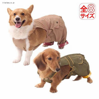アイリスオーヤマ(アイリスオーヤマ)の新品未使用 アイリスオーヤマ コーギー オムツカバー(犬)