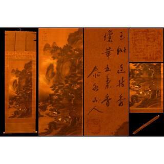 泰?山人 人物山水 手巻き画絵巻 紙本 肉筆 立軸 旧藏 中国書画WWKK186(書)