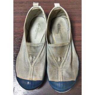 MOONSTAR  - 上靴 うわばき スクールシューズ 24.5cm