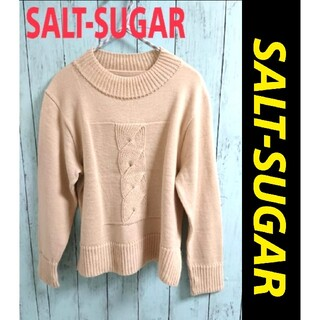アートコレクション(Art Collection)のSALT-SUGAR ソルトシュガー セーター ニット トップス ベージュ(ニット/セーター)