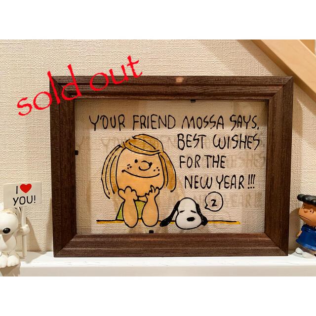 107 グラスデコ スヌーピー☆ハンドメイド ハンドメイドのインテリア/家具(インテリア雑貨)の商品写真