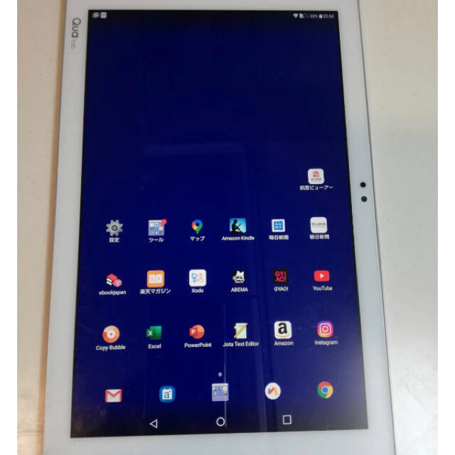 LG Electronics(エルジーエレクトロニクス)の防水性能  Qua tab PZ  10インチタブレット スマホ/家電/カメラのPC/タブレット(タブレット)の商品写真